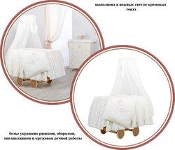 Кроватка-люлька с тюлевым пологом Italbaby Sweet Angels