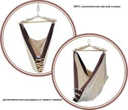 Люлька-гамак для новорожденного Amazonas Kangoo AZ-1010900