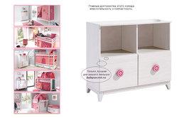 Комод с ящиками для игрушек Papallona 155