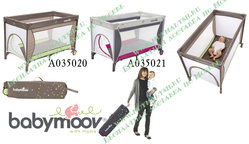 Манеж Babymoov Travel Cot Sweet Night A035020/1 NEW!